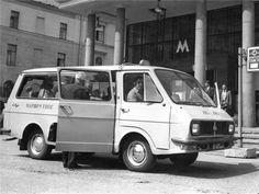 """РАФ-22032 """"Латвия"""" Маршрутное такси (1976 - 1990 гг.)"""
