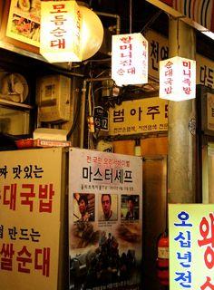 This is sundae/Korean blood sausage restaurant in Gwangjang Market. Visit when you are in Seoul! ^^
