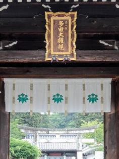 """One of the front gates showing the Minamoto family crest of """"bamboo leaves and Japanese gentian"""""""