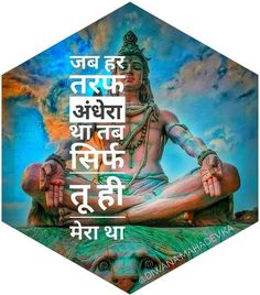 Mahadev Quotes, Festival Decorations, Festive