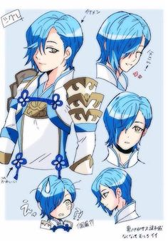 Fire Emblem: if/Fates - Shigure He's the son of Azura and I kinda like his character!