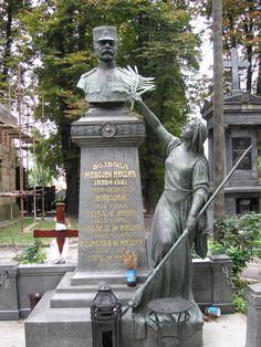 Belgrade cemetery