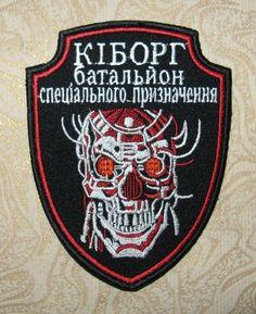 Cyborg Battalion Army Spetsnaz Patch Chevron ATO Ukraine War Donetsk Airport