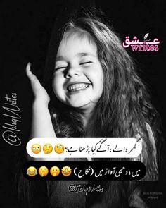 Masoom C Main 😂🤣🤪🙈👻 Follow @ishqwrites for more  #lollywood #pakistanifashion #pakfashion #teamwrites #igpakistan #pakistan… Urdu Funny Poetry, Funny Quotes In Urdu, Funny Attitude Quotes, Love Quotes Poetry, Funny Girl Quotes, Funny Thoughts, Girly Quotes, Jokes Quotes, Memes