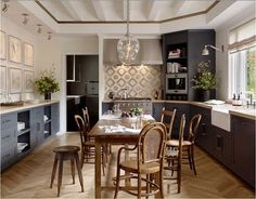 Centsational Girl » Blog Archive The Return of the Eat In Kitchen » Centsational Girl dark gray cabinetry