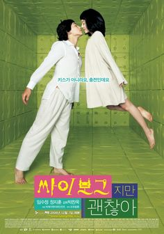 I'm A Cyborg But That's Okay -- 2006. Stars Lim Soo Jung and Rain.  4-1/2 stars Mostly set in a psychiatric hospital, this film glides almost effortlessly between  the surreal, the real, the sublime, and pretty much everything in between leaving the viewer to sort it on their own. A quirky and intriguing film that wrestles with a number of themes around hope, health, and healing. #koreanfilm #I'mACyborgButThat'sOkay #Rain #LimSooJung