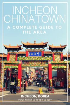 Incheon Chinatown, Incheon, Korea: Incheon's Chinatown offers a small but fun neighborhood to eat authentic Korean Chinese delicacies including the food that made this area famous, jjajangmyeon. From the eats to the treats and more, check out this guide to Korea's Incheon Chinatown.