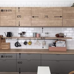 Kitchen Sets, Kitchen Layout, Home Decor Kitchen, Kitchen Furniture, Kitchen Interior, Home Kitchens, Kitchen Soffit, Kitchen Cabinets, Coffee House Decor