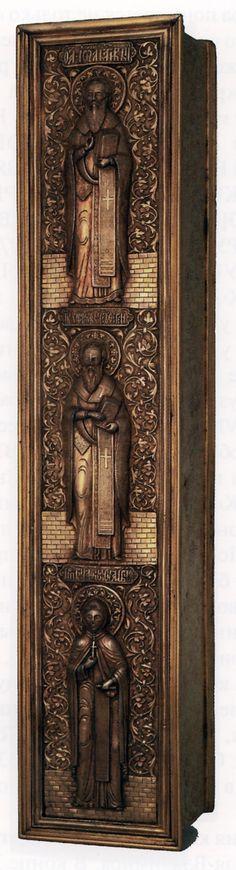 Рака с мощами святителя Иоанна Милостивого, священнРака с мощами святителя Иоанна Милостивого, священномученика Элевферия и преподобной Феодосии девицы, 1604