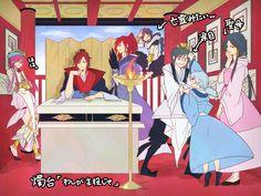 Magi: The Labyrinth of Magic// Ren Hakuryuu, Ren Kouen,Ren Kouha, Ren Hakuei,Judal and Ren Koumei
