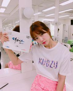 my Sweet Angel Park Shin Hye Korean Actresses, Korean Actors, Actors & Actresses, Korean Dramas, Gwangju, Park Shin Hye Instagram, Doctors Korean Drama, Dr Park, Kim So Eun