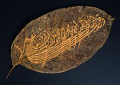 This chestnut leaf with golden calligraphy dates from the 19th century Ottoman Empire and is part of the exhibition Treasures Of The Aga Kahn Museum at the Martin-Gropius-Bau in Berlin.