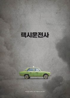Taxi-Driver_poster_goldposter_com_1