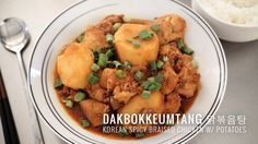 Dakbokkeumtang 닭볶음탕 - Spicy Braised Chicken