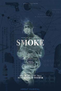 뮤지컬 '스모크' 초대이벤트 - 6월 13일(수), 6월 16일(토) Theatre, Infographic, Editorial, Layout, Culture, Logo, Film, Cover, Movie Posters