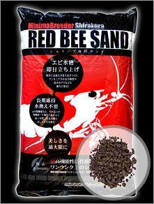 Shirakura - Red Bee Sand, Soil, Substrat