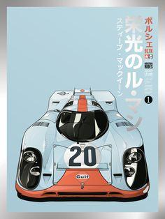 """""""Le Mans Gulf-Porsche 917K"""" Metallic Variant by Kako"""