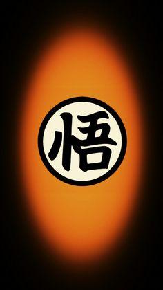 z to color, of god, dragon ball hd dragon ball iphone, dragon ball Dragon Ball Z, Dragon Ball Image, Goku Wallpaper, Star Wars Wallpaper, Mobile Wallpaper, Goku Pics, Z Tattoo, Animes Wallpapers, Color Pictures