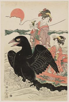 Women in a Crow Boat at New Year Sunrise. Edo period; by Utagawa Toyokuni