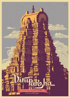 Discover India - Hampi, the City of ruins, a retro poster series by Ranganath Krishnamani. Ranganath Krishnamani, a Bangalore, India based designer and Indian Illustration, City Illustration, Digital Illustration, Vector Illustrations, Mc Bess, India Poster, Cities, India Art, Nouvel An