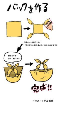 風呂敷bagの作り方(ふろしきリング使用なし)Make a bag from a scarf or any square piece of fabric