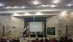 جامعة تكنولوجيا المعلومات والاتصالات تعقد ندوة عن العملات الرقمية