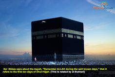 Remember Allah in the first 10 days!