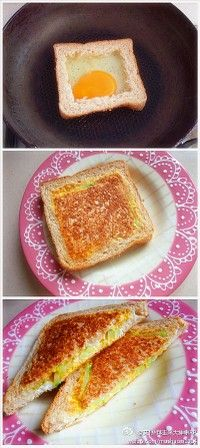 yummy egg and toast in one