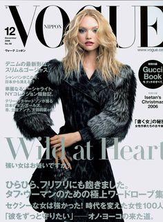 Gemma Ward by Craig McDean Vogue Nippon December 2006 V Magazine, Vogue Magazine Covers, Model Magazine, Fashion Magazine Cover, Fashion Cover, Vogue Covers, Vogue Spain, Vogue Korea, Vogue India