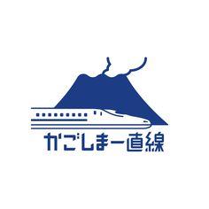 03_007kagoshima
