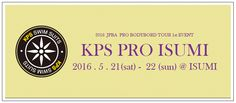 【JPBA】KPS PRO ISUMI 2016