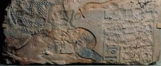 Relief showing Nefertiti kissing her daughter, under the rays of the Aten.