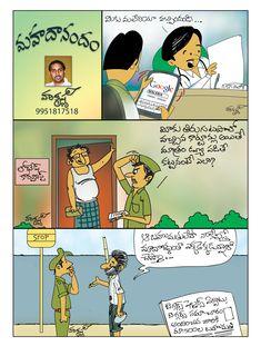 #cartoons for #Manam paper's Sunday supplement #Makutam
