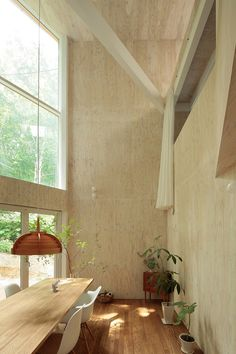 Woning in multiplex: Small Box House in Japan | Allemaal Dingen