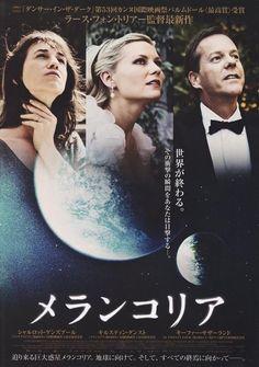 Japanese poster, Melancholia (2012, Lars Von Trier)