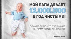 Флеш-моб от Сергея Грань. Бизнес обучение   Как заработать деньги