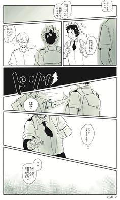 くわい (@koOohi_b) さんの漫画 | 60作目 | ツイコミ(仮) Buko No Hero Academia, My Hero Academia Manga, All Anime, Manga Anime, Hero 3, Bendy And The Ink Machine, Boku No Hero Academy, Attack On Titan, Art Photography