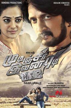 Tamil telegu movies download vijay puli 2015 tamil movie audio mudinja ivana pudi poster altavistaventures Gallery