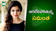 Samantha Special TWEET On Rangasthalam Movie | Ram Charam | Sukumar | MOJO TV Samantha tweeted about the #Rangasthalam movie.  #Samantha  #RamCharam  #Sukumar       MOJO TV India's First Mobile Generation News Channel is THE next generation of news! It is Indias First MOBILE.NEWS.REVOLUTION.  MOJO TV redefines the world of news. MOJO TV delivers to the sophisticated audience local and global news content on a real-time basis. It is no longer about Breaking News it is about changing the…