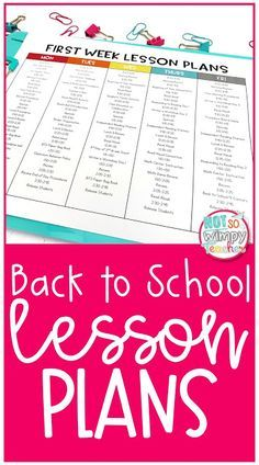First Week of School Lesson Plans - Not So Wimpy Teacher