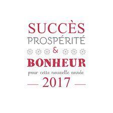 Succès, prospérité et bonheur... que souhaiter de mieux pour cette année 2017 avec Popcarte ?