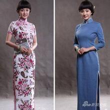 qipao clothes