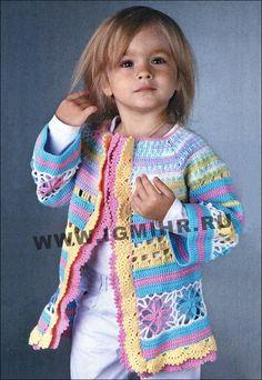 Crochet Baby Sweaters, Crochet Cardigan, Crochet Clothes, Knit Crochet, Kids Knitting Patterns, Kids Patterns, Baby Knitting, Crochet Patterns, Crochet Girls