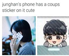 This is so sweet #jeongcheol #seventeen