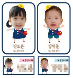 원복 이름표 : 네이버 블로그 Class Rules, Early Childhood Education, Chibi, Diy And Crafts, Kindergarten, Family Guy, Clip Art, Classroom, Cartoon