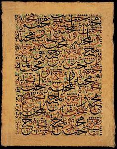 Mustafa Oguz's 'Muhabbet' hatira, 1421AH.