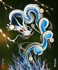 京都一筆龍 桜凜堂一筆龍とは・・ 【人を繋ぐ】 【ご縁が途切れない】【客足が途切れない】 【金運が途切れない】 と古来より大変縁起が良いとされています。大切な方への贈り物として、またご自身の運気上昇を祈願して、ご自宅やお勤め先に、昇運龍や守護龍としてお納め下さい。 Chinese Dragon Art, Japanese Dragon, Blue Dragon Tattoo, Japanese Painting, Magical Creatures, Samurai, Beautiful Pictures, Scene, Fantasy