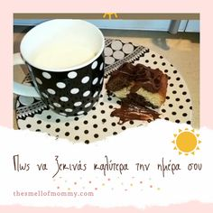 Mornings, Greek, About Me Blog, Posts, Lifestyle, Tableware, Board, Messages, Dinnerware