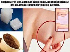 fithacker.ru