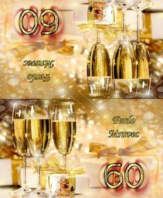 Pozvánka na oslavu pre dospelých (OSL-036)